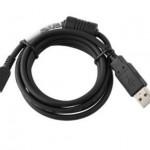 7 - EDA51 USB Kablo